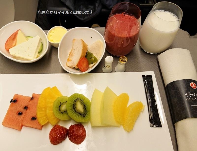 ターキッシュエアライン 機内食 ビジネスクラス