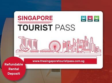 シンガポール ツーリストパス