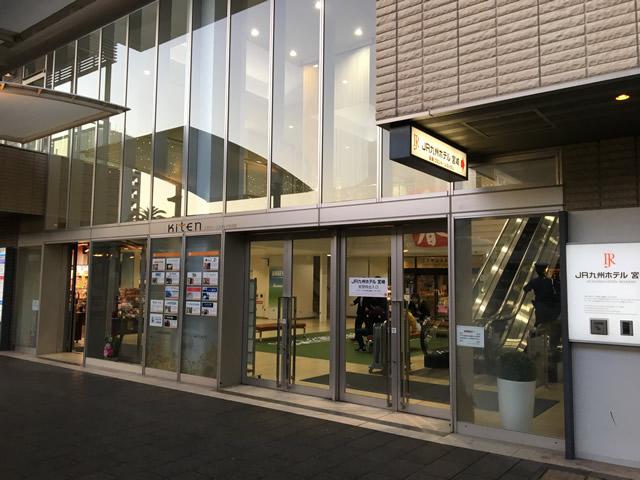 宮崎駅の喫煙席 コンセントのあるカフェ 鹿児島サイト 県外から