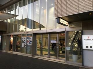 名前の通りパンや軽食もあります。オススメというか、宮崎駅の喫煙出来るカフェで考えると、 Bakery&Coffee SAKURAの一択になるのではないかと思います。