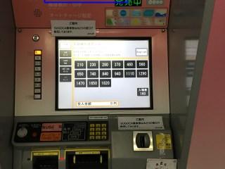 SUICAやPASMO・ICCOCAのチャージの出来る券売機