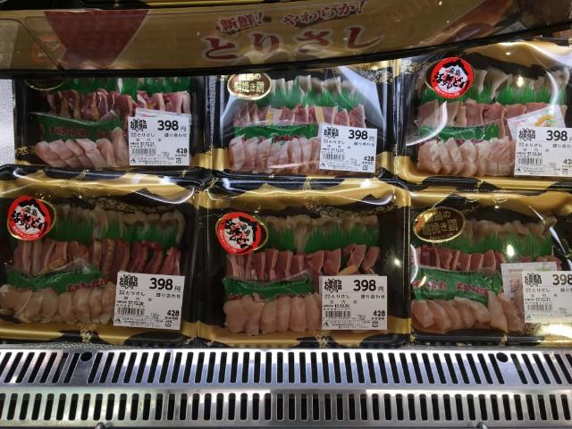 鳥刺し専門店で購入したり、居酒屋でも鳥刺しはメニューにほぼあるので、食べることができますが、1番手っ取り早く、安く手軽な量を求めるのであれば、普通のスーパーです。 鳥刺しが売っていないスーパーは中々ないですね。ほとんどの鹿児島県内のスーパーで鳥刺しは買うことができます。1人分だったら150円~200円。2人分だったら200円から300円ぐらいでしょうか。 とにかく安いんです^^。東京の居酒屋等で鳥刺しは、恐ろしい値段がして、鹿児島県人としてはびっくりするものです。 大抵、ちょっとした薬味、おろしニンニク、しょうゆが一緒についているので、お箸さえあれば、ホテルで気軽に鳥刺しを楽しむことができます。 新鮮な鳥なので、臭みもありません。とにかく、どの部位をたべても美味しいですよ。鹿児島で鳥刺しを食べた方は、大体の方がハマります。