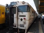 """""""Ibutama"""" Sightseeing Train"""