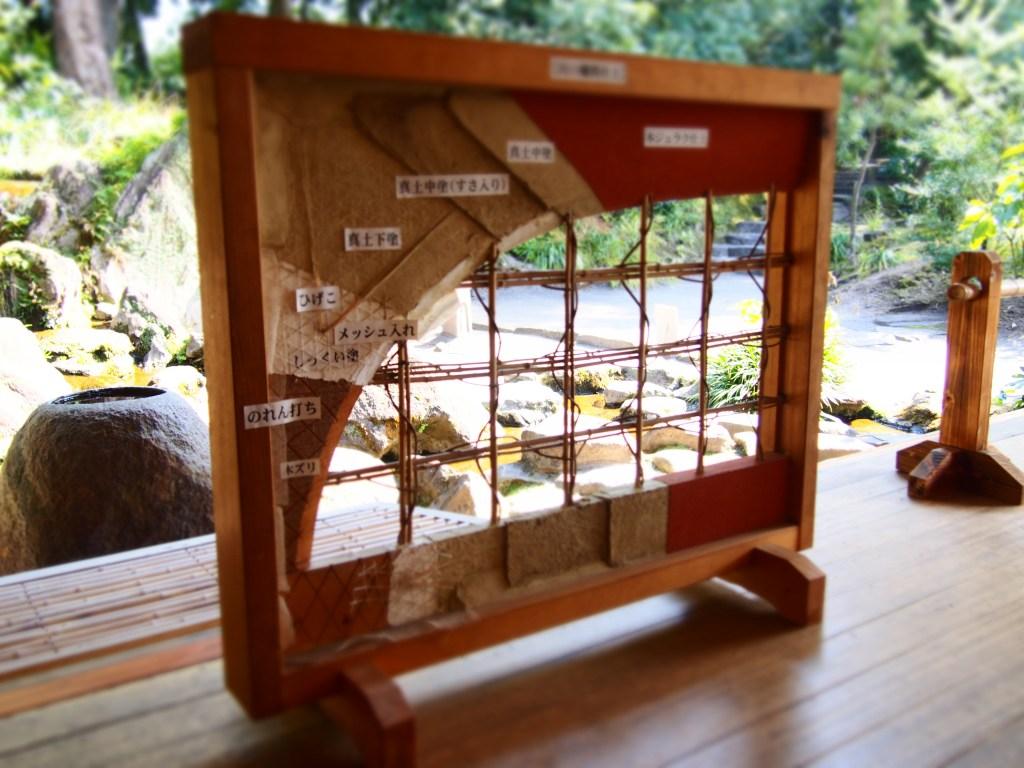 玉里庭園の茶室