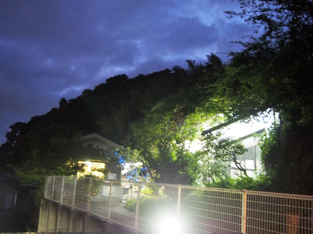 yunoyama