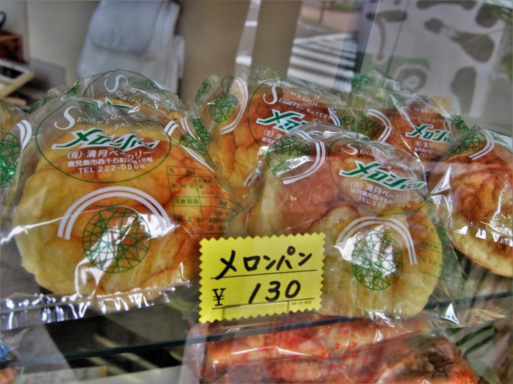 清月ベーカリーのメロンパン