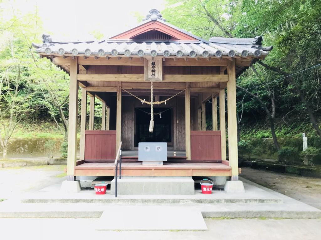 帯迫鎮守神社