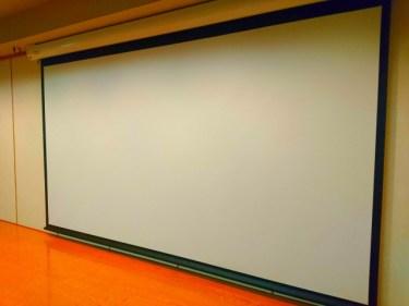 ホームシアターのスクリーンの種類は?設置パターンも解説