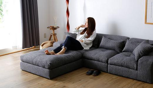 LOWYA(ロウヤ)のソファが座り心地の良い4つの理由