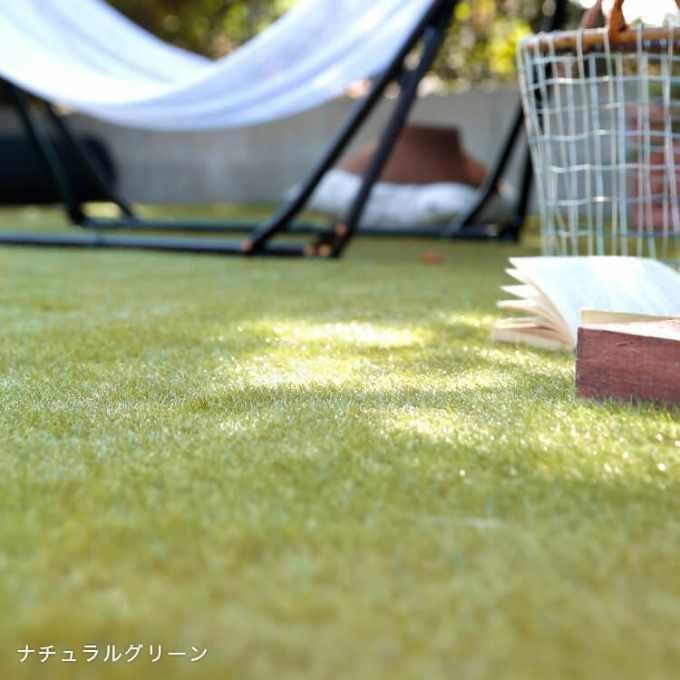 LOWYAの人工芝の種類とサイズ