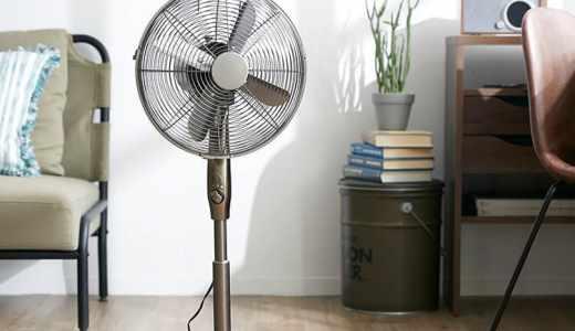 LOWYA(ロウヤ)のレトロ扇風機がメタルでおしゃれと話題!4枚羽の静音設計、アロマも使えます。