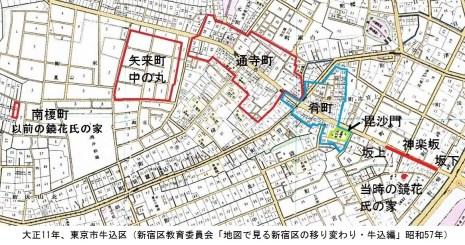 大正11年。東京市牛込区。