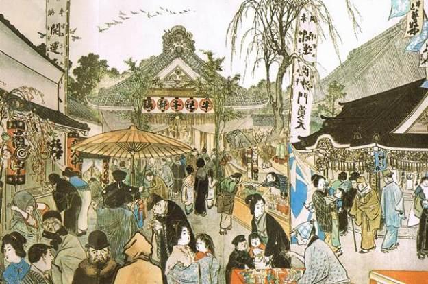 新撰東京名所図会 善国寺毘沙門堂縁日の画