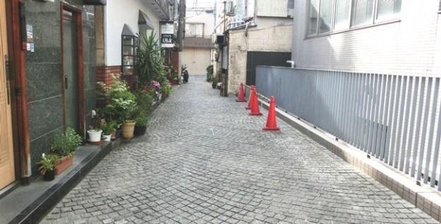 石畳と見返し横丁2