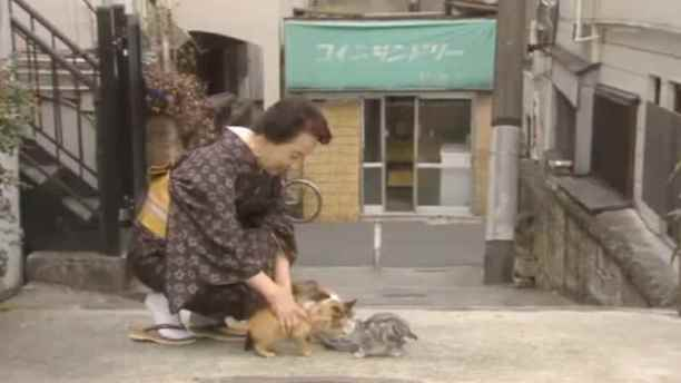 お蔵坂41