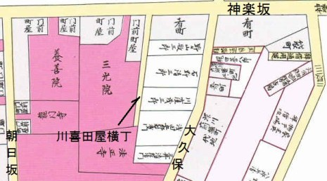 川喜田屋横丁と神楽坂と大久保通りと朝日坂