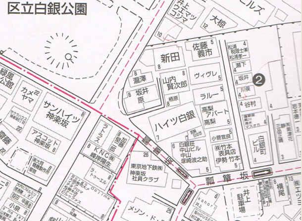 ゼンリン住宅地図の瓢箪坂