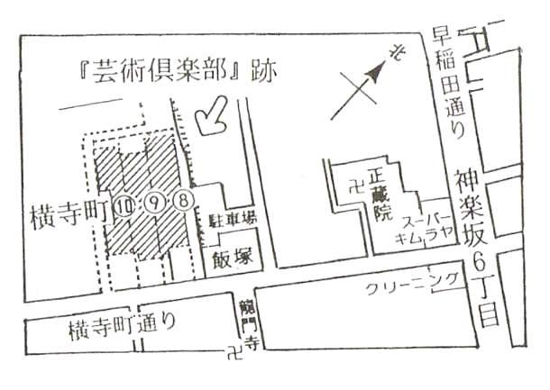 高橋春人氏の芸術倶楽部