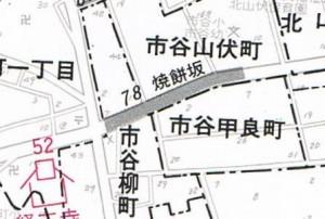昭和56年「新宿区史跡地図」