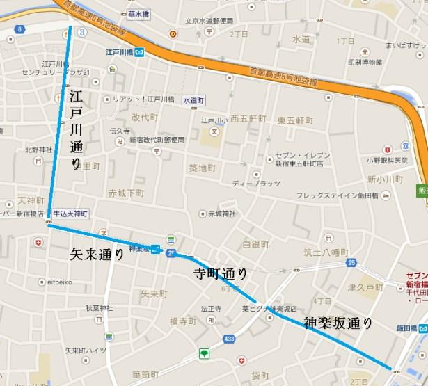 神楽坂・矢来・江戸川