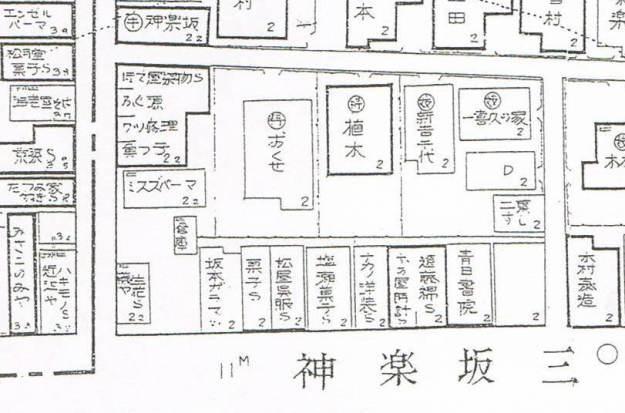 昭和27年神楽坂