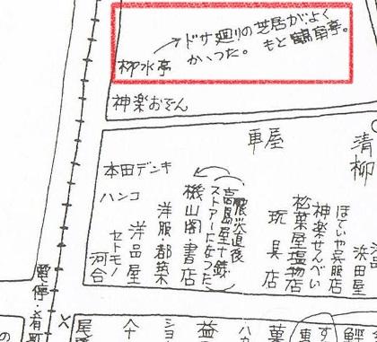 「神楽坂界隈の変遷」「古老の記憶による関東大震災前の形」昭和45年新宿区教育委員会より