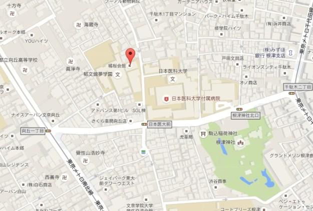 千朶山房と根津神社