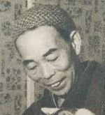 吉田甲子太郎