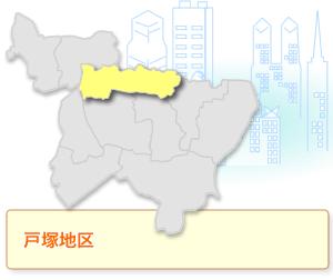 http://www.shinjuku-shakyo.jp/district/center/totsuka/