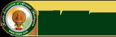 Kerala Association of Greater Washington