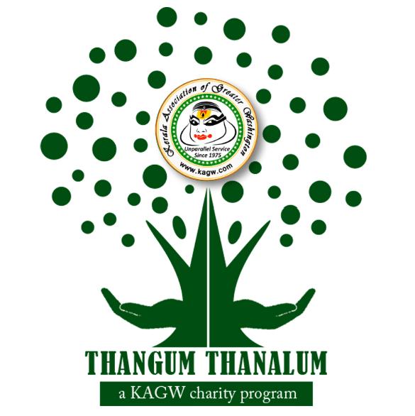 Thangum Thanalum