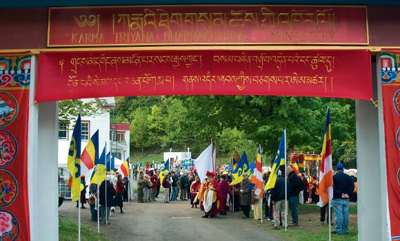 Karmapa at KTD 2008
