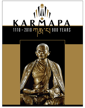 Karmapa 900 E-Book on on KTD Publications website