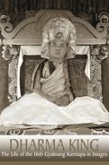 Dharma King