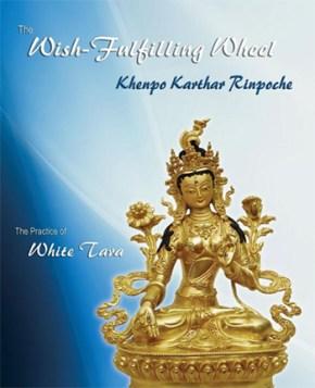White Tara Book