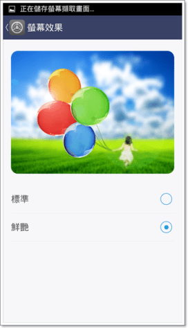 Screenshot_2014-09-07-16-29-33.png