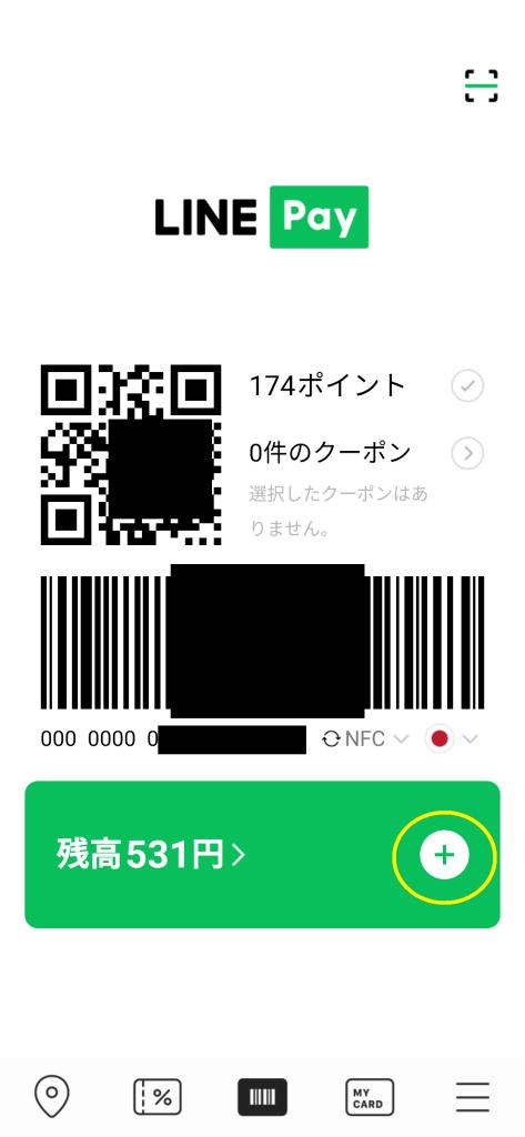 チャージ ファミマ line pay LINE Pay(ラインペイ)は「ファミマTカード」からチャージできる?