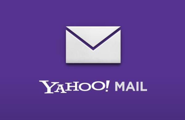كيفية عمل بريد إلكتروني Email على الياهو Yahoo