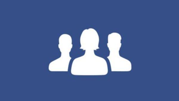كيفية إخفاء قائمة الأصدقاء على الفيسبوك