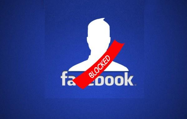 كيفية عمل بلوك وإزالة الحظر من الفيسبوك Facebook لأي مستخدم