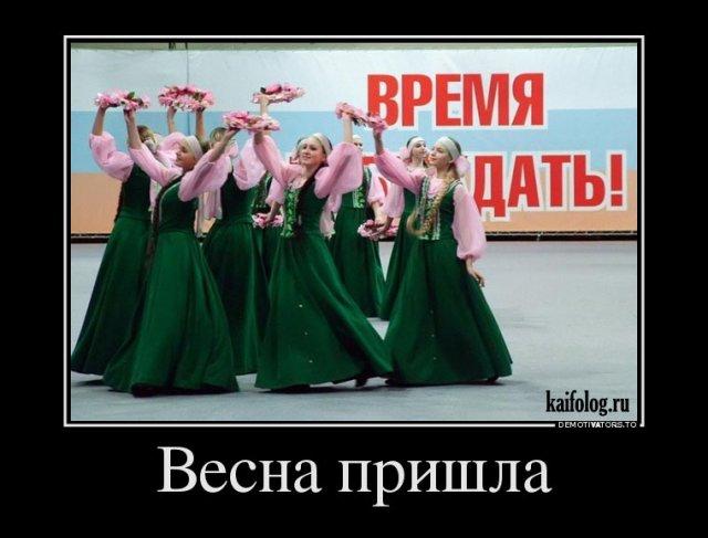 Смешные русские демотиваторы (45 фото)