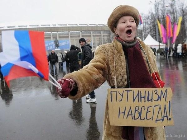 Русские приколы и смешные фото из России