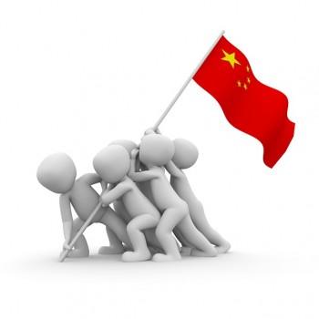 「一つの中国」と台湾