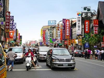 台湾の政治、中国との関係