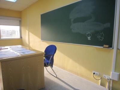 で日本語を教えることに!教室