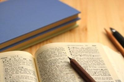 英語、学習