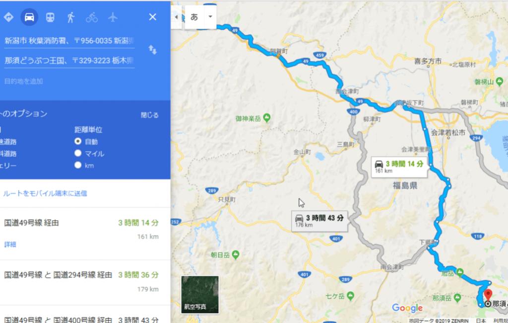 新潟から那須下道おすすめルート