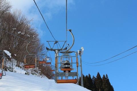 Winter 2012 009
