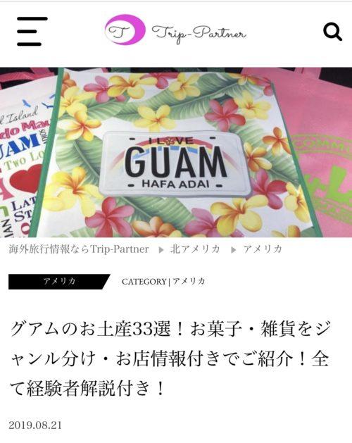 Guam Article No.3