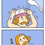 洗髪の歴史